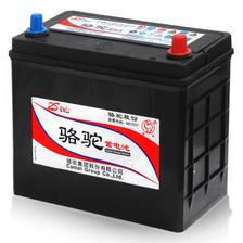 骆驼(CAMEL)汽车电瓶蓄电池6-QW-45(2S) 12V 本田/长安/东风/福汽启腾/海马//中兴C3
