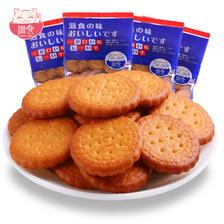 拍6件 网红海盐饼干600g ¥19