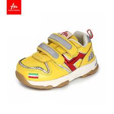 17点开始: Amore Materno 爱慕·玛蒂诺加绒儿童机能鞋 69元包邮