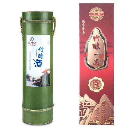 ¥13.9 白酒特价浓香型45度500ml