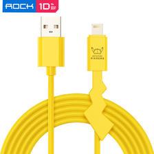 ROCK 洛克 皮卡丘 苹果/Type-C数据线 1.2m 19.8元包邮(需用券)