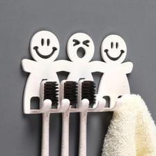 MOYOU 魔友 壁挂牙刷架 随机色 2个  券后9.9元