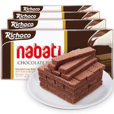 丽芝士(Richeese) 丽巧克(Richoco)威化饼干 580g *9件+凑单品 103.9元(合11.54