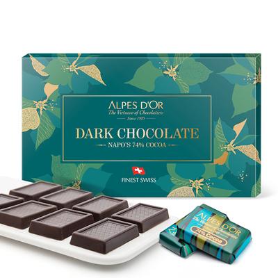 爱普诗瑞士进口巧克力礼盒装 券后49.8元