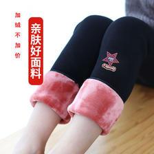 ¥14.9 魅客-儿童加绒加厚打底裤