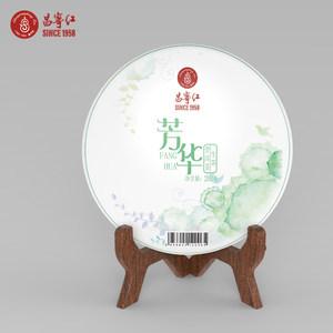 立顿红茶供应商 昌宁红 特级生普洱茶饼 200g 39.9元包邮