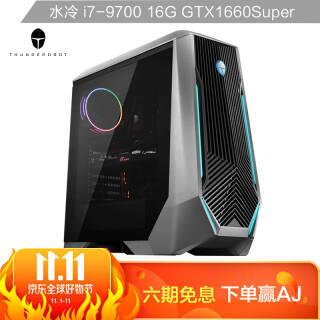 雷神 911黑武士Ⅱ(i7-9700、16GB、256GB+1TB、GTX1660Super) 6479元