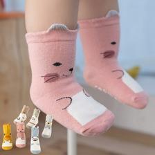 婴儿秋冬纯棉透气防滑袜子 16.8元