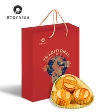 连锁大牌 菲尔雪锦礼月饼礼盒 ¥20