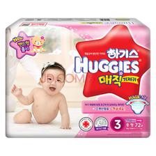HUGGIES 好奇 Magic魔术系列 3段 金装升级纸尿裤 72片 *2件 151.22元含税包邮(合7