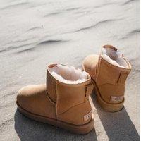 满额最高享7折+免费直邮中国 UGG全线折扣,机会难得,该囤秋冬穿的雪地靴