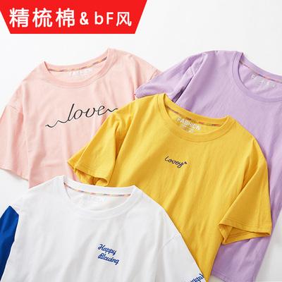 驳友 2019新款精梳棉韩版T恤 券后14.8元