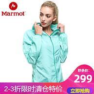 收纳+轻薄+腋下排湿:Marmot 土拨鼠 女士皮肤衣 35940 双重优惠后230.8元包邮(