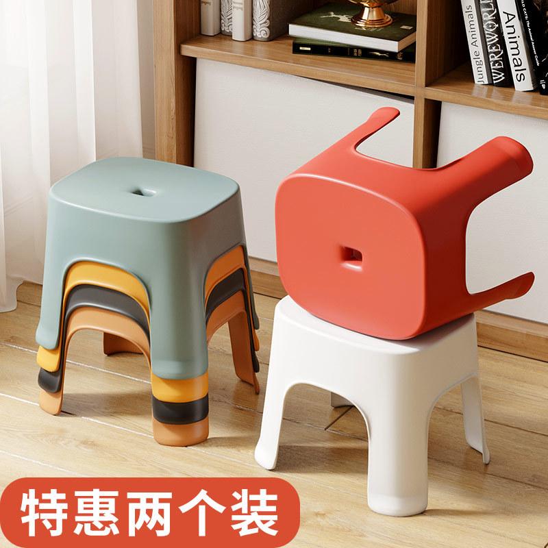 葛诺 家用塑料板凳 215*195mm 儿童款 3色可选 6.8元包邮(需用券)