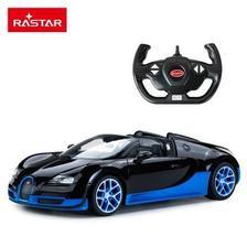 限地区: RASTAR 星辉 1:14 布加迪威速 2.4G 遥控汽车 黑蓝色 88元包邮(需用券