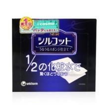 苏宁易购 移动端:unicharm 尤妮佳 化妆卸妆棉 40枚 *2件 18.8元包邮(合9.4元/