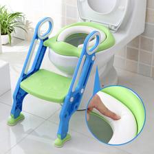 儿童坐便器婴儿楼梯式马桶梯椅 券后¥29