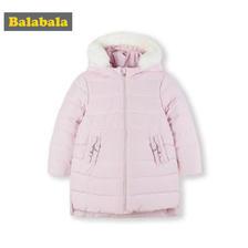 Balabala 巴拉巴拉 女童羽绒服 *4件 418.8元(合104.7元/件)