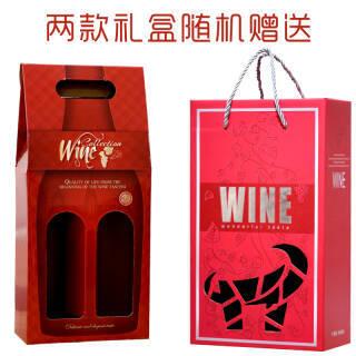 法国进口红酒 尚威雅克HAUT VIGNAC洛亚风情干红葡萄酒 750ml*2瓶 双支红色纸礼盒 *2件 103.68元(合51.84元/件)