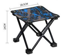 TAN XIAN ZHE 探险者 户外折叠椅便携式小板凳 10.8元包邮(需用券)