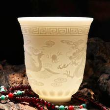 研艺 德化白瓷茶杯 龙凤杯 130ml *2件 69.6元(合34.8元/件)