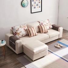 A家家具 可拆洗布艺沙发 三人位 1126.3元包邮