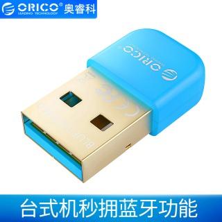 奥睿科(ORICO) BTA-403 USB蓝牙4.0适配器 19.9元