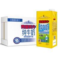 荷兰乳牛 高钙脱脂纯牛奶 1Lx6盒x3件 107.36元包邮