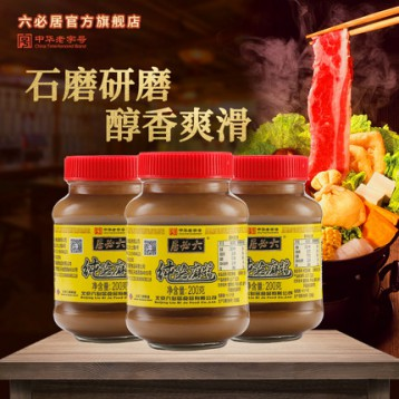 六必居 纯芝麻酱 200g*3瓶 9.3折 ¥24.7
