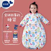 京东PLUS会员: 米乐鱼 婴儿睡袋 四季一体款 双层花丛鸟 100*60cm *2件 188元包邮(合94元/件)'
