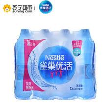 ¥9.9 限地区! Nestle 雀巢 优活饮用纯净水 550ml*12瓶