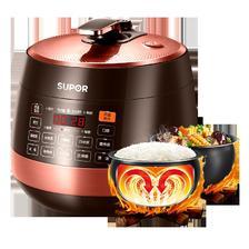 SUPOR 苏泊尔 SY-50YC8101Q 电压力锅 299元包邮(需用券)