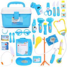 babamama 爸爸妈妈 医生玩具25件套装 *3件 145元(合48.33元/件)