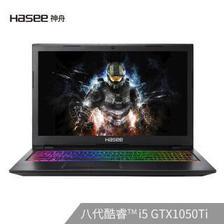神舟(HASEE)战神ZX6-CP5S1 英特尔酷睿i5-8400 GTX1050Ti 72%色域15.6英寸游戏笔记本电