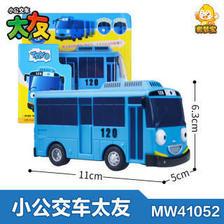 韩国TAYO太友小公交车玩具太有公共汽车儿童男孩宝宝回力小巴士套装 *2件 11