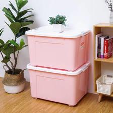 禧天龙Citylong 110L特大号滑轮收纳箱环保塑料储物箱家用整理箱2个装 樱草粉6