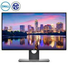 戴尔(DELL) U2718Q 27英寸 IPS显示器(3840x2160、HDR) 3599元
