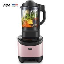 ACA 北美电器 AF-MHE15A 破壁料理机 1.75L 189元包邮