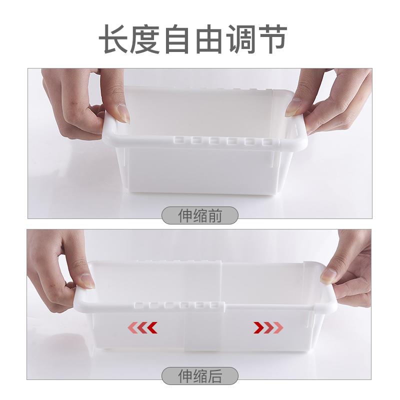 可伸缩收纳格抽屉式整理盒厨房餐具收纳盒塑料分隔盒储物盒小盒子 *2件 11.6元(合5.8元/件)