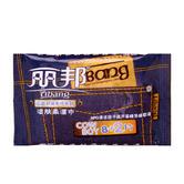 丽邦 炫酷牛仔湿巾 10片装湿纸巾外出便携清洁湿巾纸品 1元