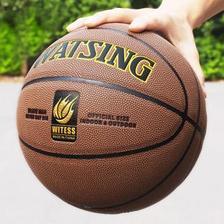 WITESS 7号专业比赛篮球送大礼包 券后¥35