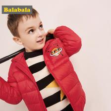 Balabala 巴拉巴拉 男童加厚保暖棉袄 低至74.03元