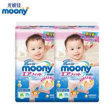 moony 尤妮佳 裤型纸尿裤 M58*2包 109元包邮(合54.5元/件)