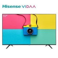 Hisense 海信 55V1A-J 55英寸 液晶电视 1539元包邮