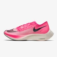 【上新】Nike ZoomX Vaporfly NEXT% 男/女马拉松跑步鞋