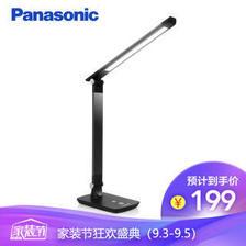 松下(Panasonic) 致醒系列 HHLT0614 LED台灯 13W *2件 350.24元(合175.12元/件)