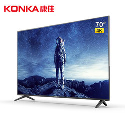 双11预售: Konka 康佳 70G3U 70英寸 4K 液晶电视 2999元包邮(21日前1小时付定金100元,双十一付尾款)