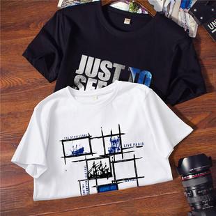 100%纯棉圆领T恤短袖超高品质短袖 券后¥14.9