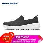 618預售: Skechers 斯凱奇15609 女士休閑鞋 *3件 447元包郵'
