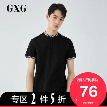¥76 GXG男装 POLO衫翻领T恤男